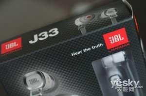 【新资讯】纯粹自然之音JBL入门级耳机J33评测