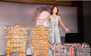 资讯生活【图】杨丞琳演唱会赤脚上台和歌迷道歉 原因超暖心